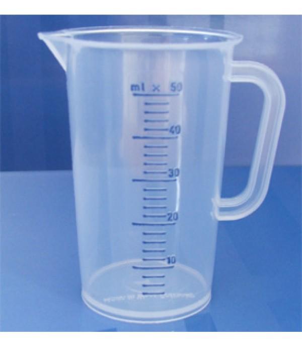 Mérőpohár PP műanyag 50ml